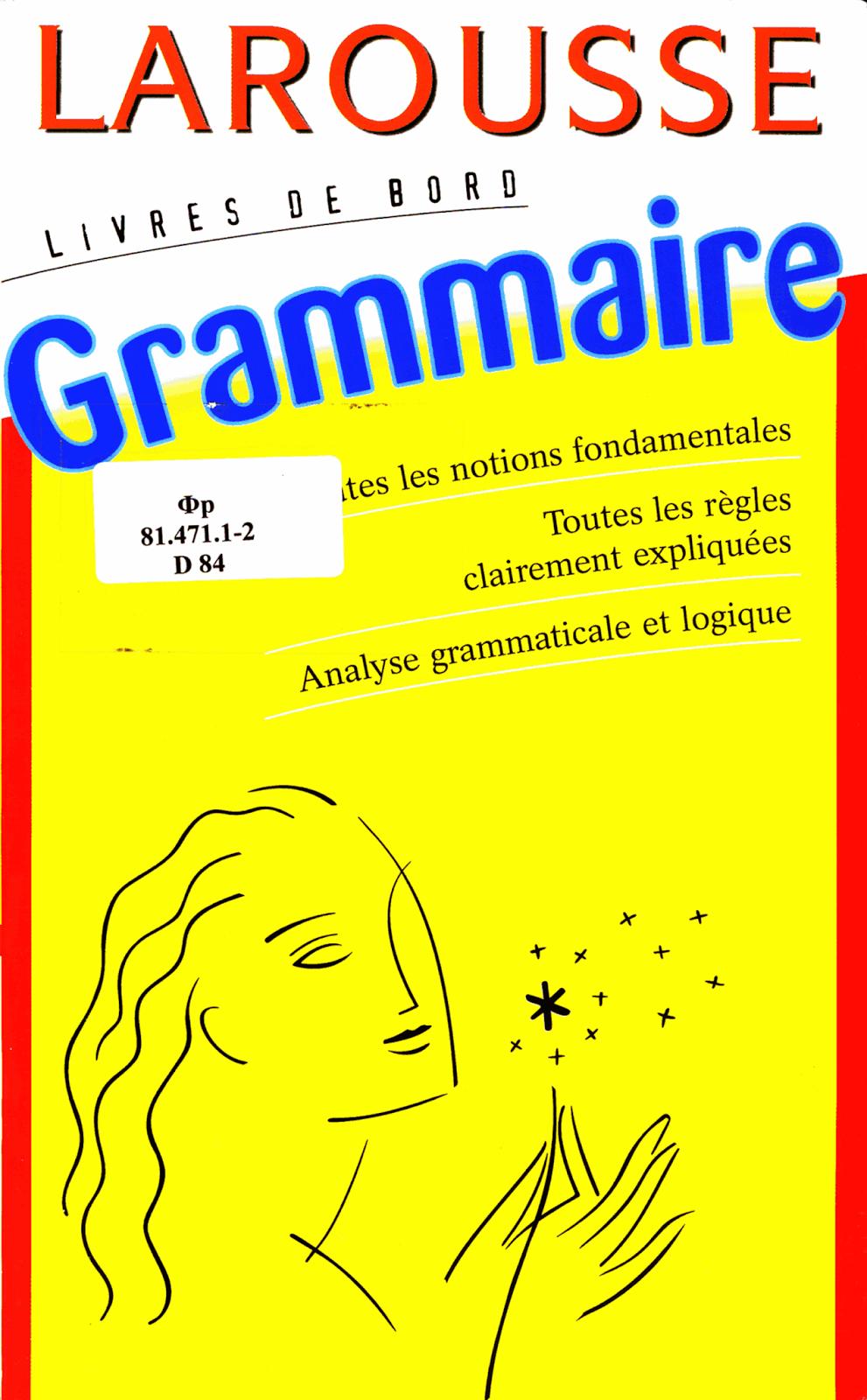 Grammaire Larousse Livre De Bord Pdf Gratuit