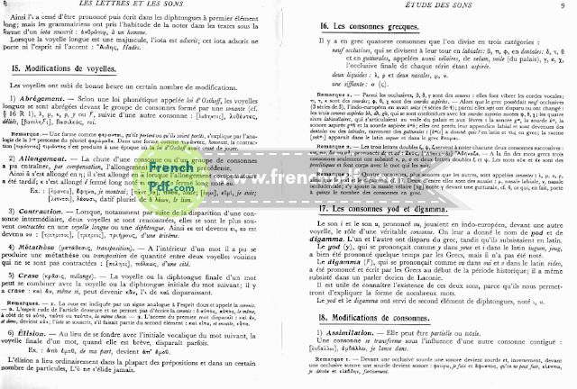 Grammaire Grecque en PDF Livre numérique Gratuit 3