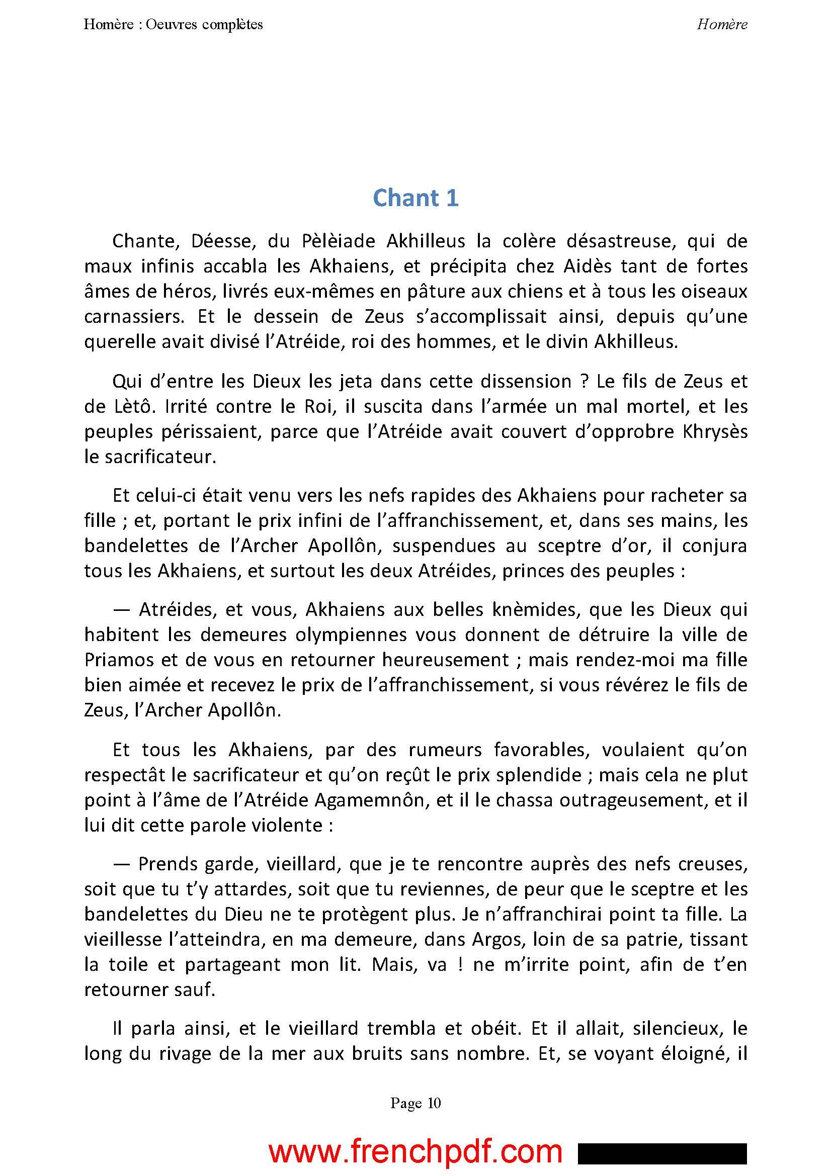 Homère Oeuvres complètes et annexes PDF à télécharger 2