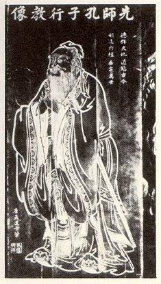 Entretiens de Confucius PDF livre en ligne 1 Mo 1